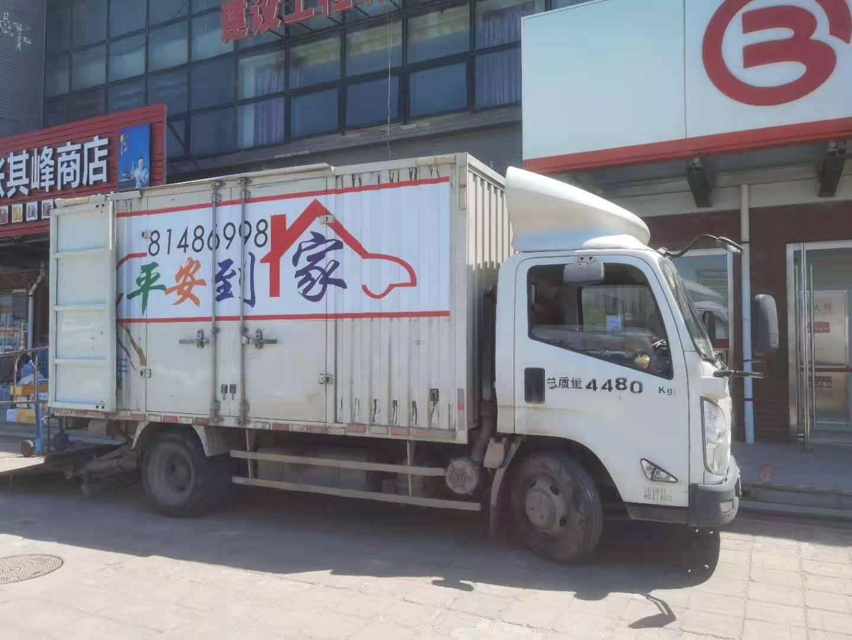 北京中国银行搬家案例(图2)