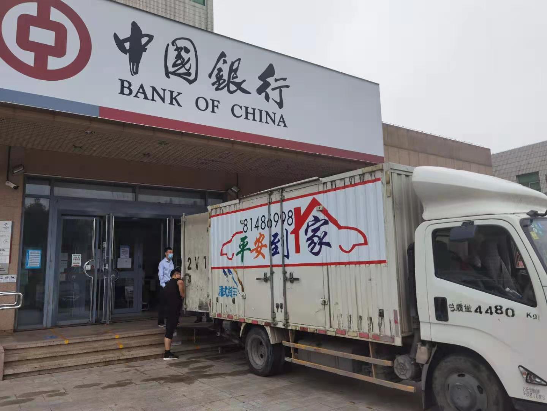 北京中国银行搬家案例(图3)