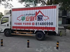箱式车(一)